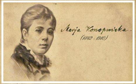 Maria Konopnicka -patronka naszej szkoły